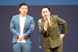 吉本&松竹だけじゃない… 大阪芸人が事務所の枠を超えて共演&ディスカッション