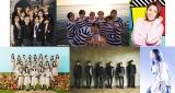 『CDTVライブ!』にLiSA、ENHYPEN、日向坂46、氷川きよし INIはデビュー曲披露
