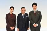 太田光、開票特番で岸田首相に「ぶっちゃけた話を聞いてみたい」小川彩佳&石井亮次と総選挙を展望