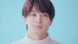 横浜流星、芝居がなくなったら「自分が自分じゃなくなりそう」 CMでは優しく寄り添う姿を披露