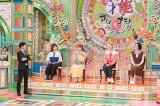 14日放送『プレバト!!』の様子 (C)MBS