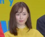 福原遥、20歳で芸能界の道を決意