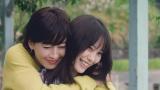 南沙良、宮沢りえの19歳の写メに「美しい…」 シリーズ共演10作目、今回はハグ&おんぶで愛情表現