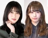 守屋茜&渡辺梨加が卒業発表