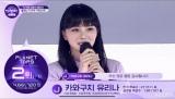 2位川口ゆりな(J)=『Girls Planet 999 : 少女祭典』第2回視聴者投票TOP9(C)CJ ENM Co., Ltd, All Rights Reserved