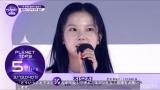 5位チェ・ユジン(K)=『Girls Planet 999 : 少女祭典』第2回視聴者投票TOP9(C)CJ ENM Co., Ltd, All Rights Reserved