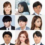 日本テレビ「選挙」キャンペーン