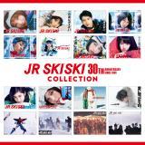 30周年「JR SKISKI」歴代CM映像・楽曲を網羅したパッケージ発売 ZOO・globe・GLAYなど収録