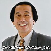 やなぎ浩二