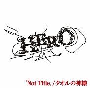 「Not Title」/タオルの神様