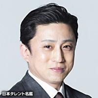 松本幸四郎(十代目)