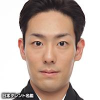 中村勘九郎(六代目)
