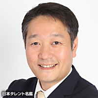 山崎イサオ