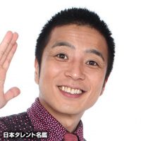 上田浩二郎のプロフィール | ORICON NEWS