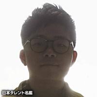 Yu Sakai