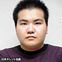 駒木根隆介