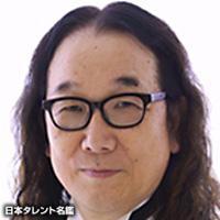 田原アルノ