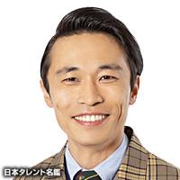 石田たくみ