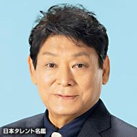 増位山太志郎