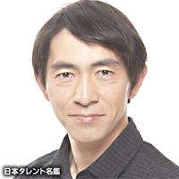 北島淳司 | ORICON NEWS