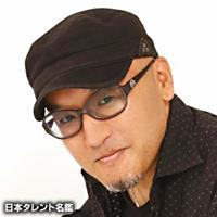 立木文彦 | ORICON NEWS