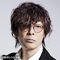 伊秩弘将 | ORICON NEWS