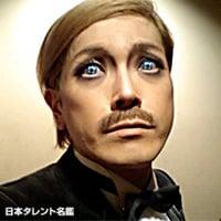 Rolly Oricon News
