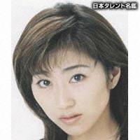 三瀬真美子のプロフィール | ORICON NEWS