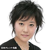 鈴木麻里子