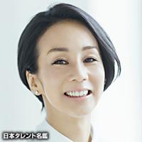 中村江里子