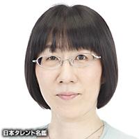 渡辺江里子