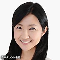 寺田理恵子