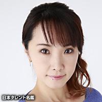 濱田めぐみ
