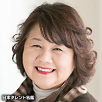 斉藤千恵子