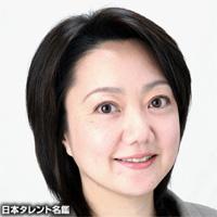 玉川紗己子
