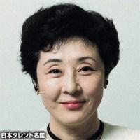 坪内ミキ子