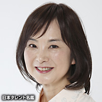 藤井佳代子