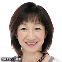 三田ゆう子
